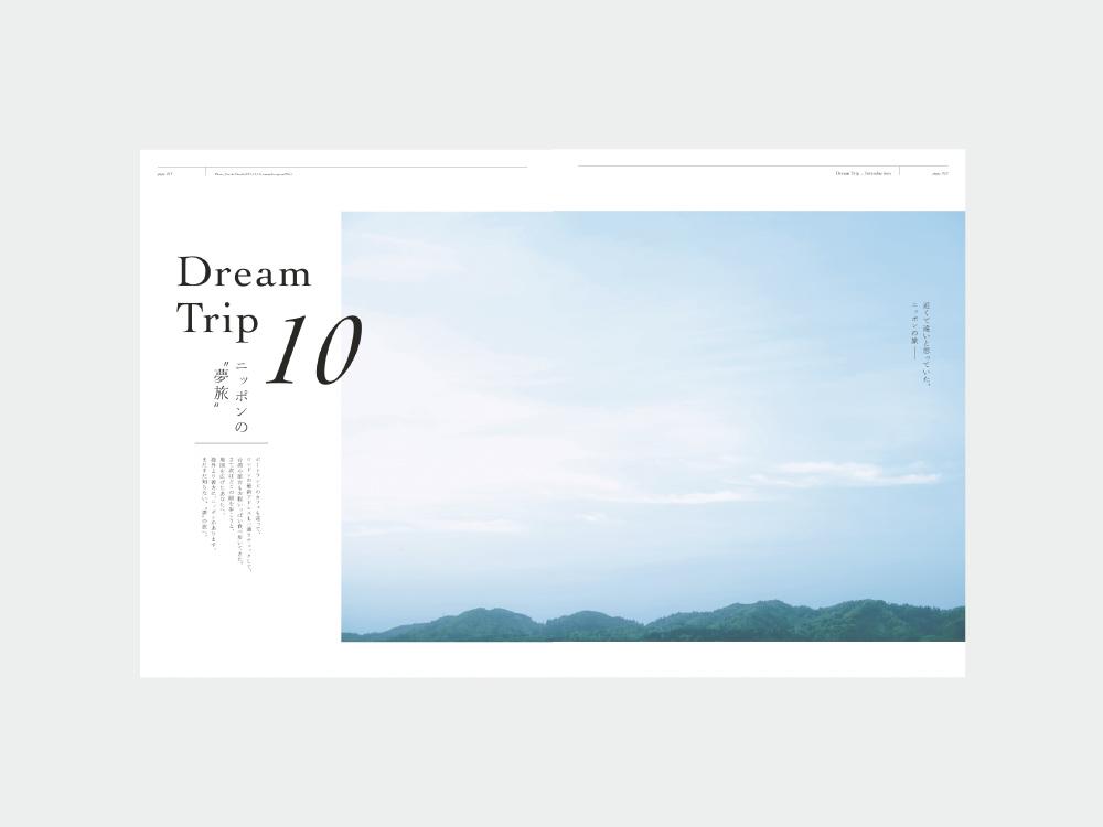 FRaU夢の旅02.jpg