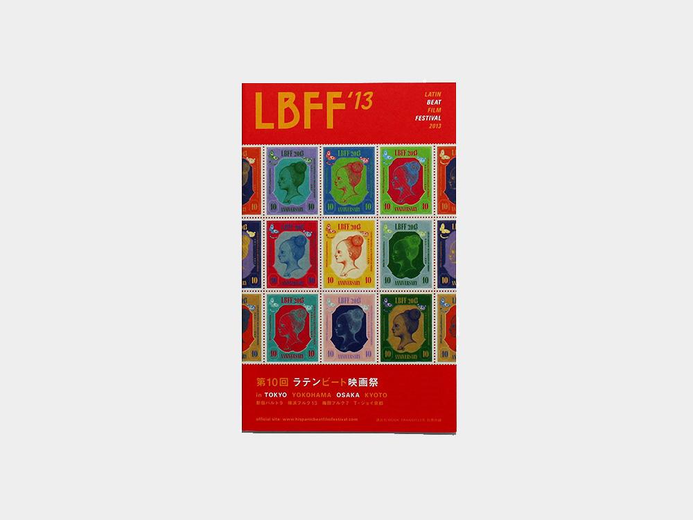 LBFF_1*.jpg