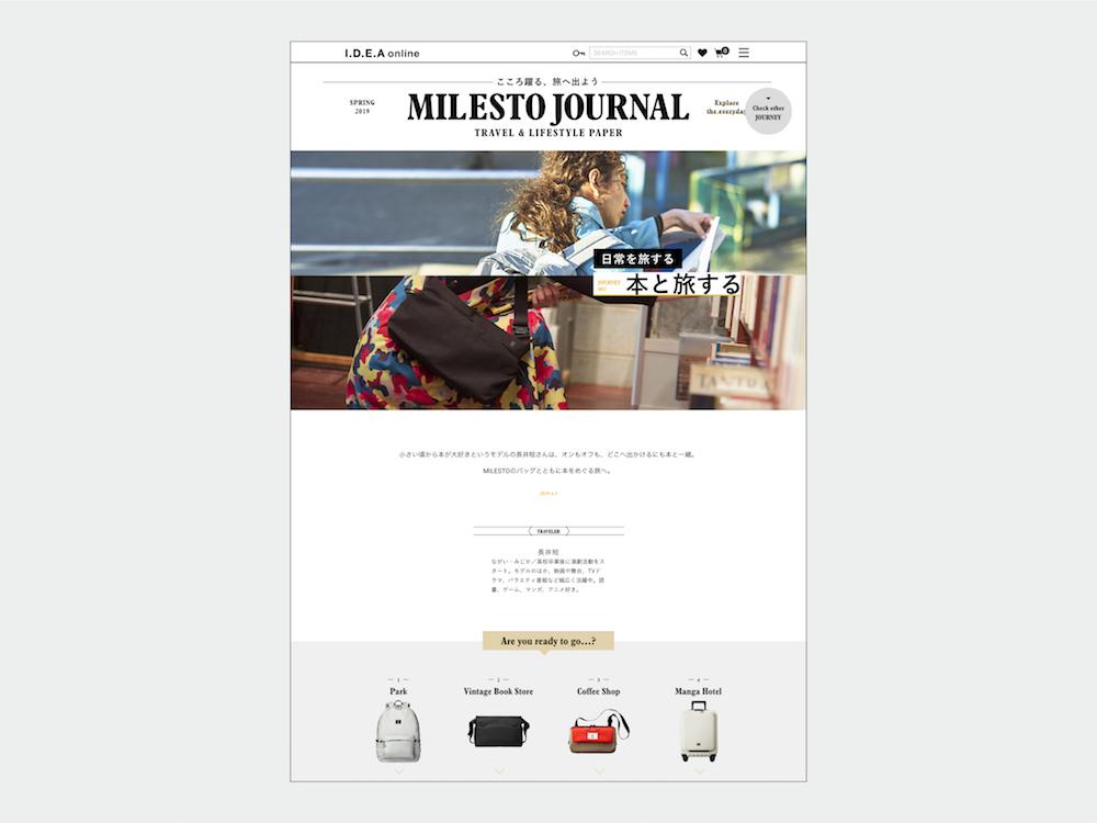 MILESTO-02.jpg