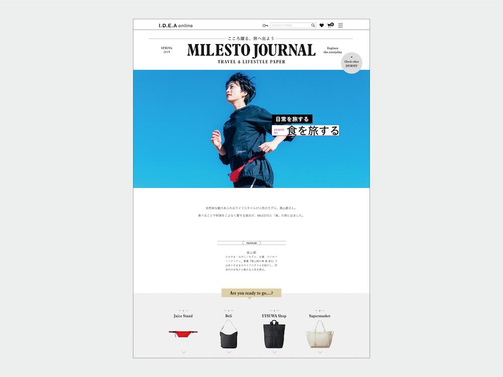 MILESTO_01.jpg