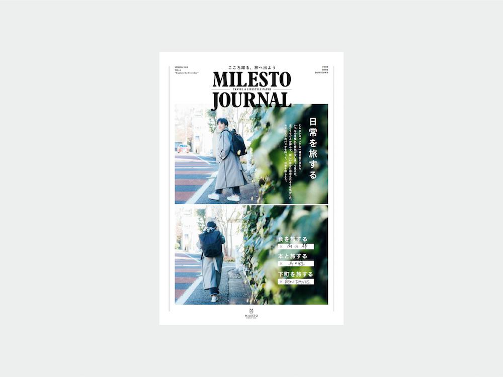 MIRESTO_03.jpg