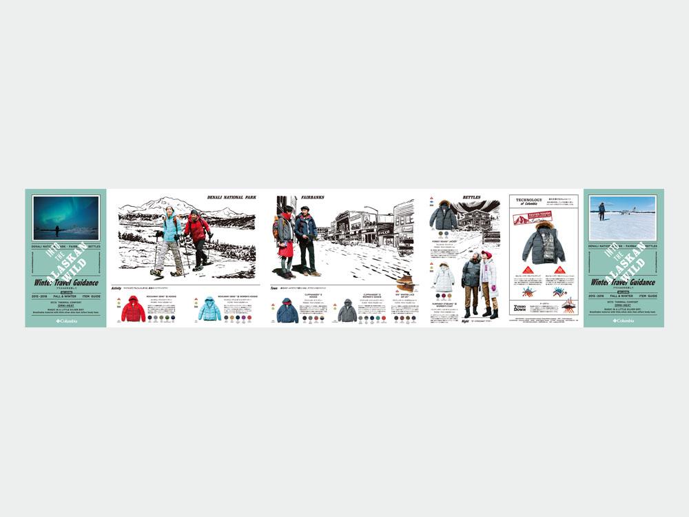 WinterTravelGuidance_02.jpg