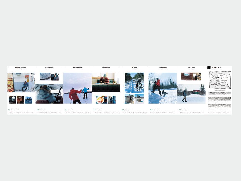 WinterTravelGuidance_03.jpg