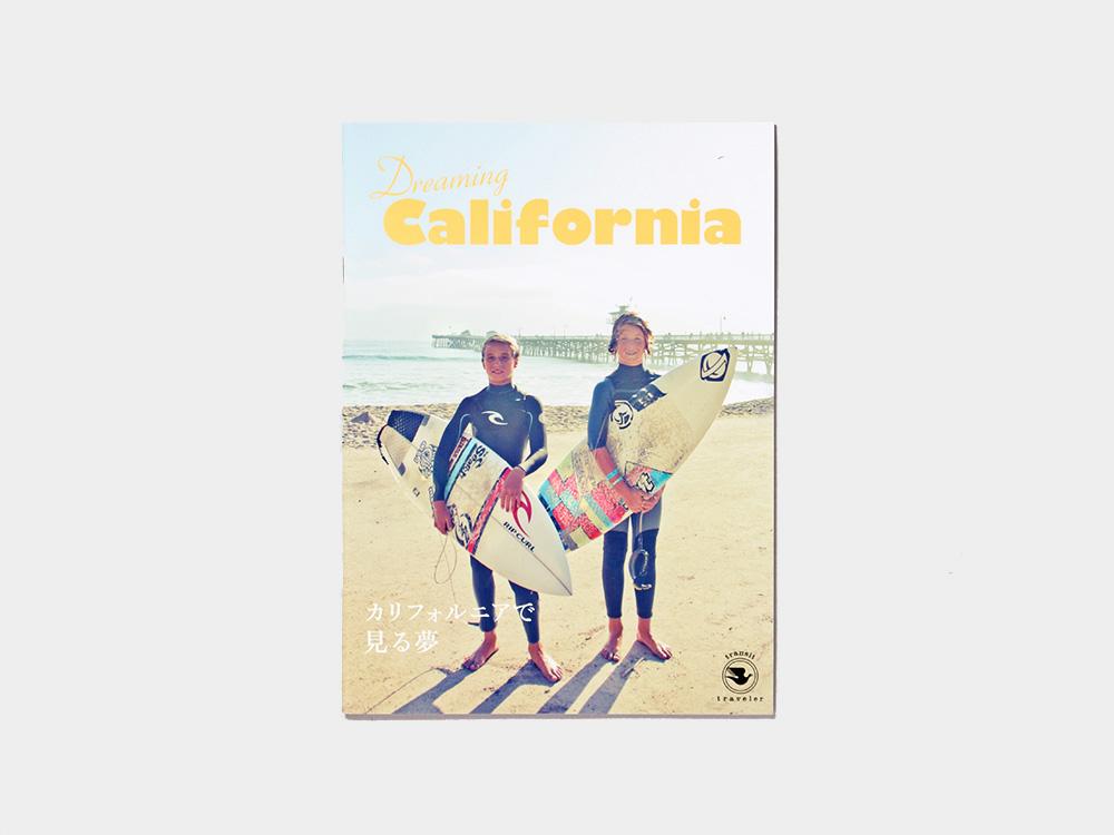 california_1.jpg