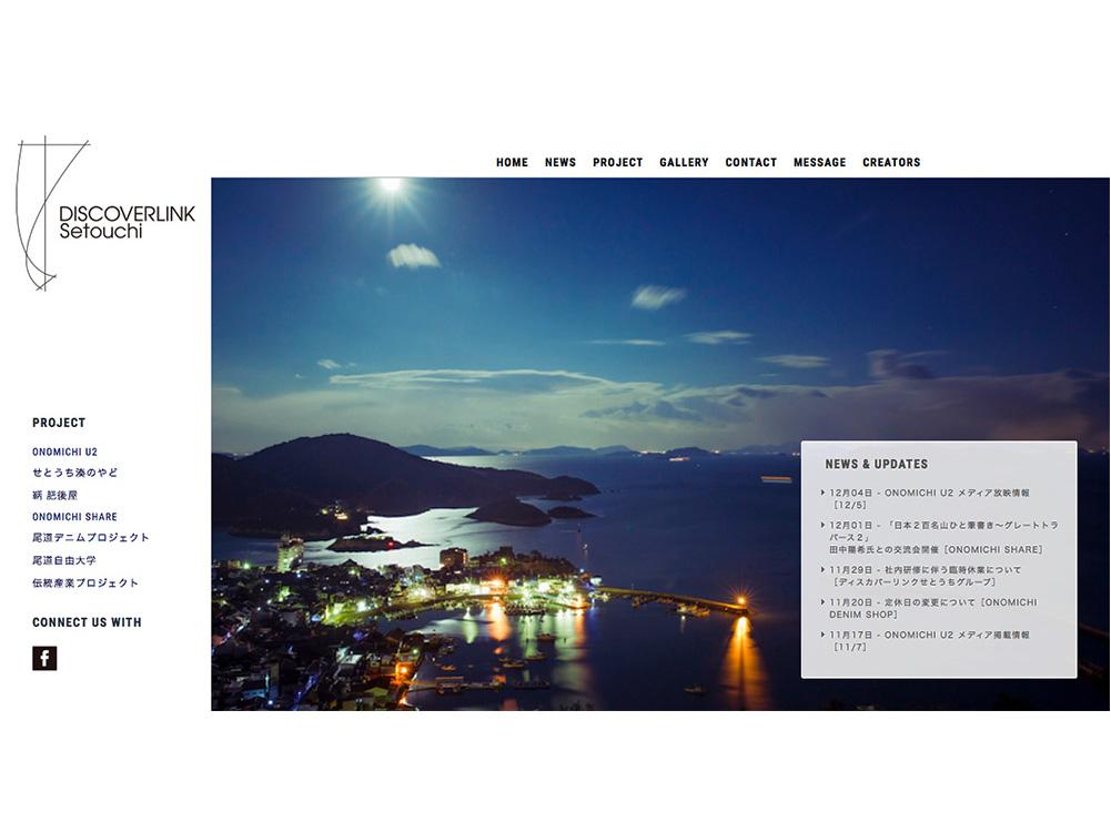 discoverlink_1*.jpg