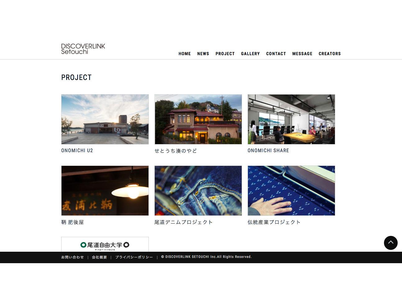 discoverlink_3*.jpg