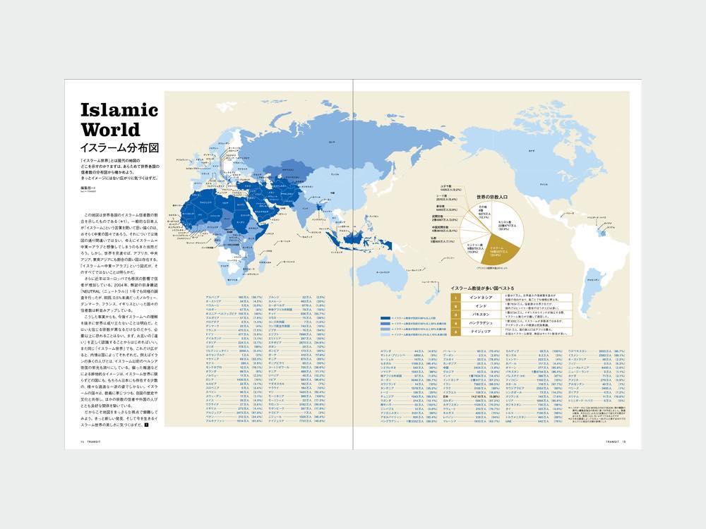 islam_3.jpg