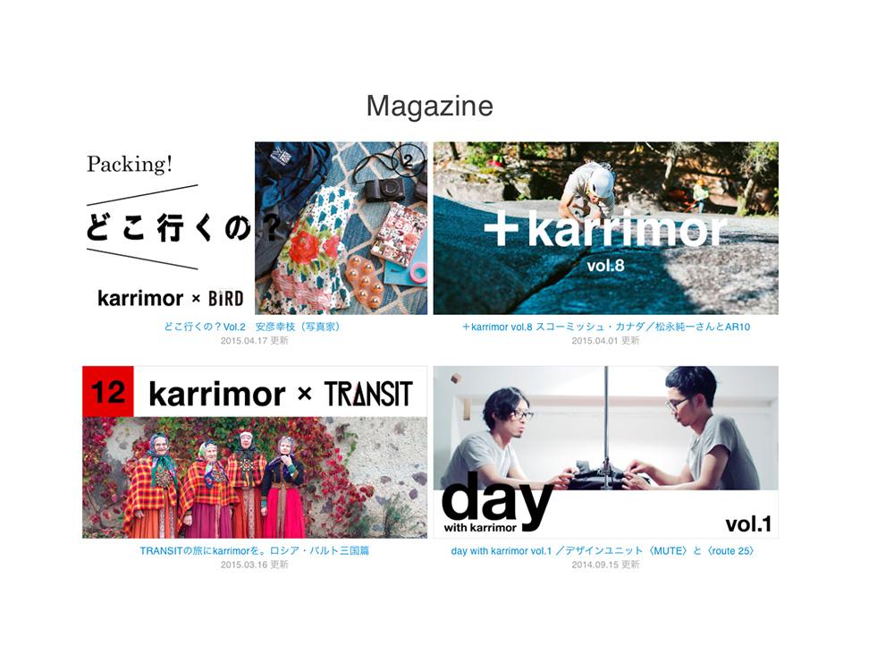 karrimor_web_1.jpg