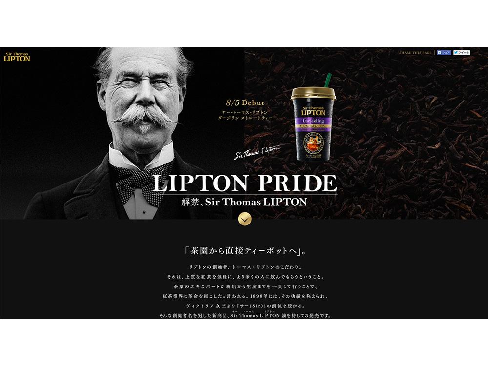 lipton_1.jpg