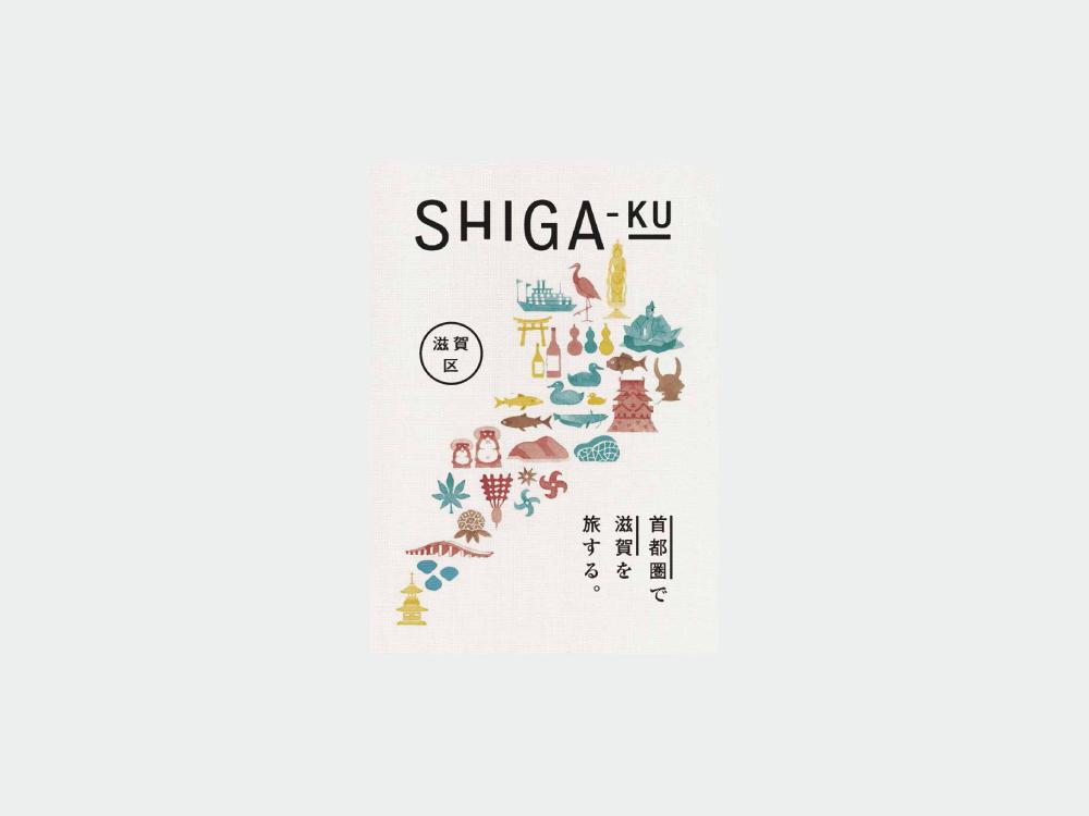 shigaku_01.jpg