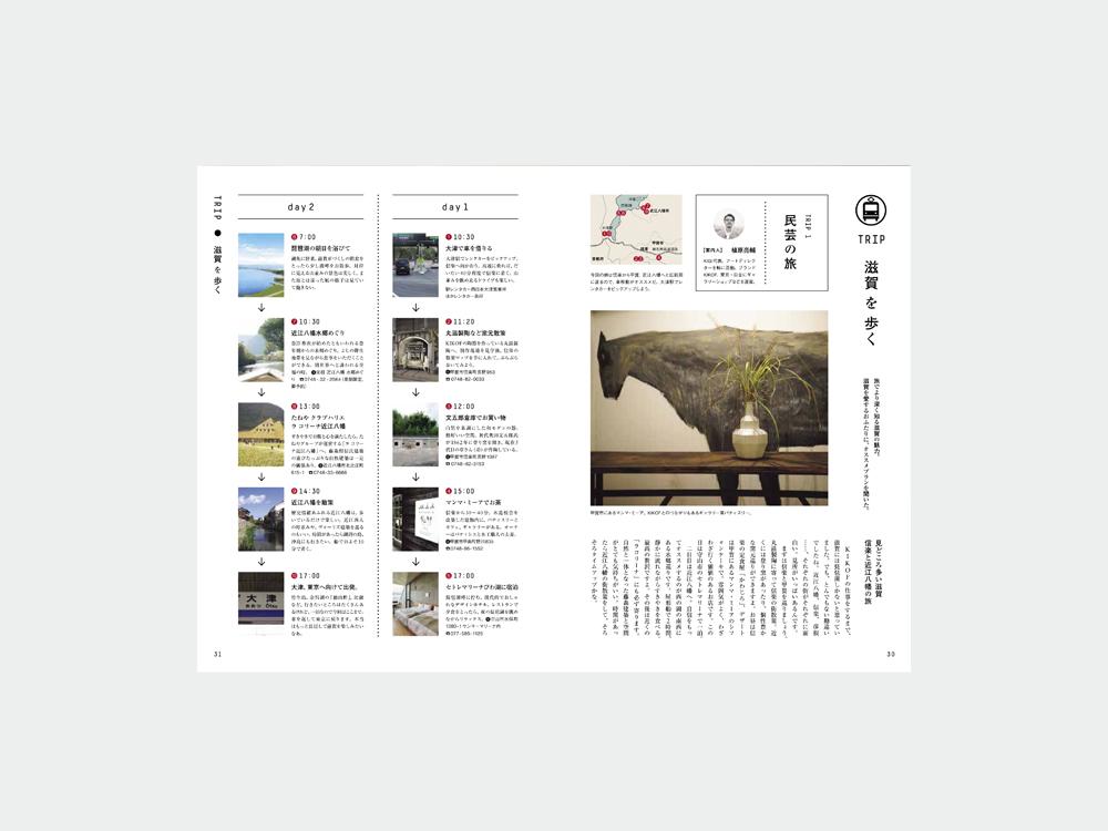 shigaku_05.jpg