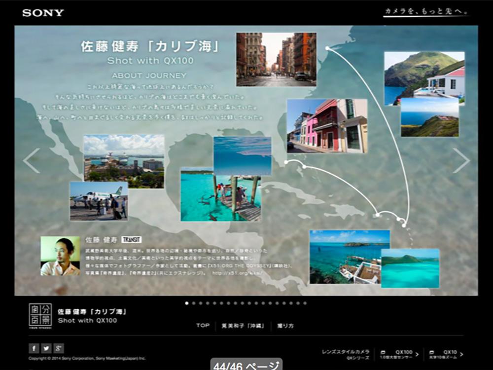 sony_web_3.jpg
