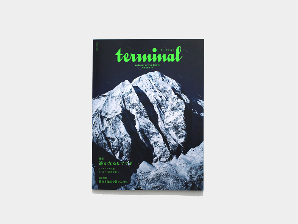 terminal02_1.jpg