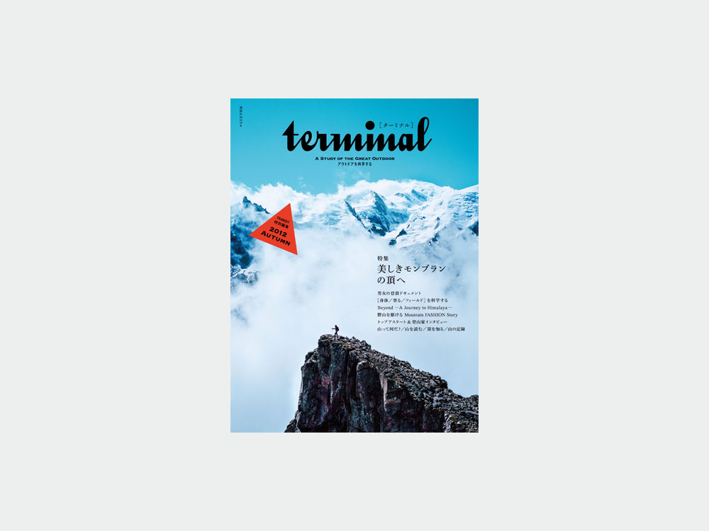 terminal1_01.jpg