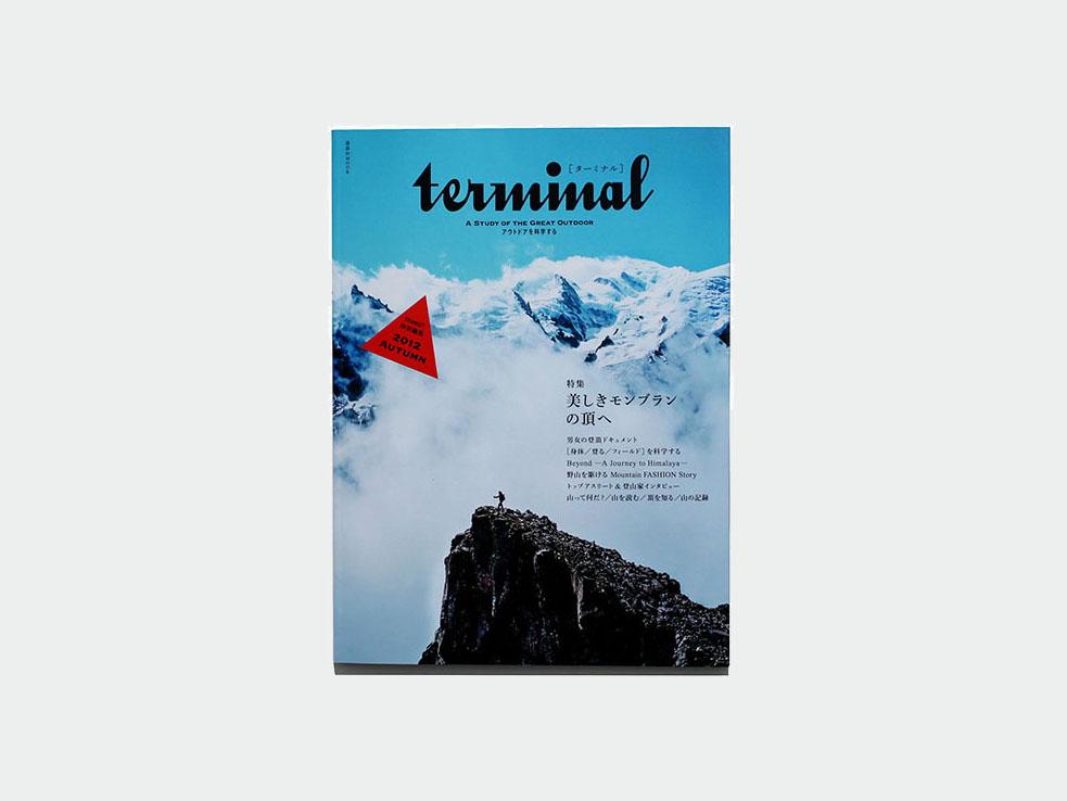 terminal1_1.jpg