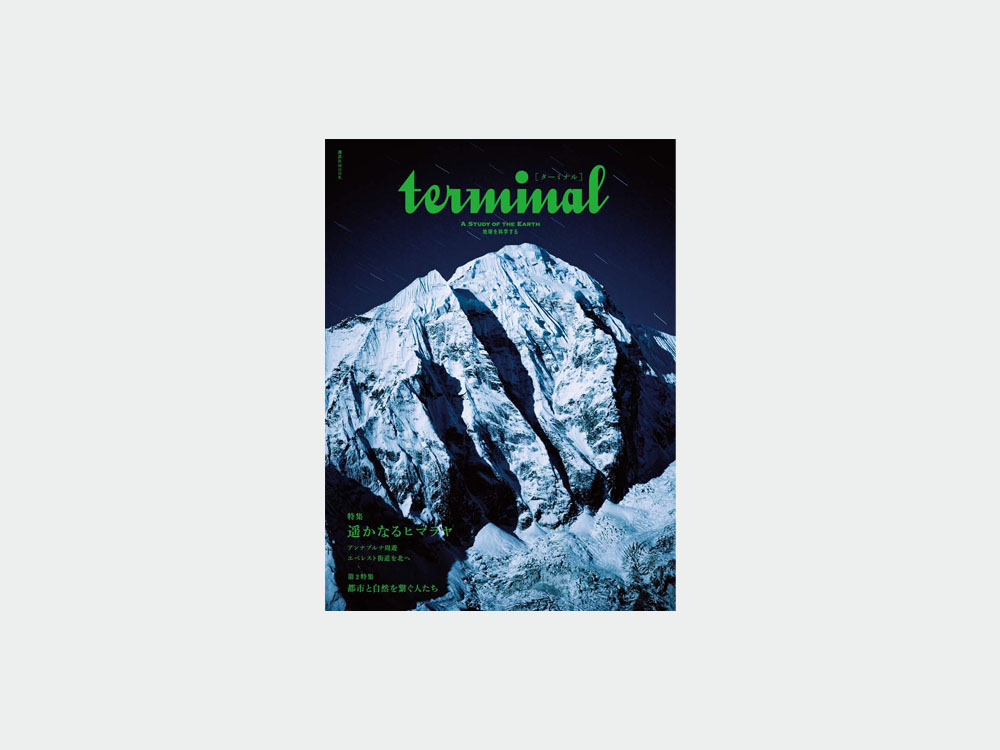 terminal2_01.jpg