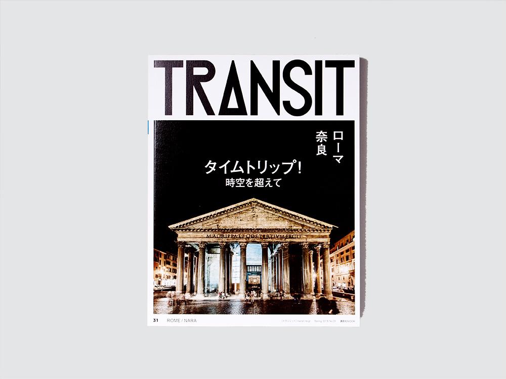 transit31_01.jpg