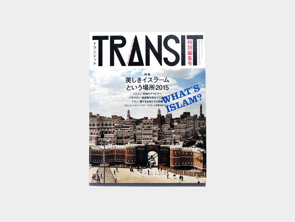transitislam_1.jpg